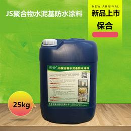 贵港js防水涂料保合聚合物水泥基防水乳液