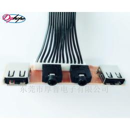 源头厂家厚普供应USB AUDIO音频接口机箱面板线有库存