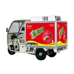 绿科冷藏电动三轮车冷冻三轮车流动售卖批发配送冷藏冷冻三轮车