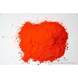 永固橙RL 颜料橙34