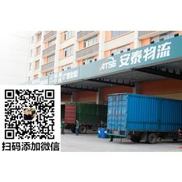 江西安泰物流有限公司丨天津到湖州危险品物流运输公司