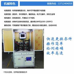 光学筛选,东莞瑞科-中山螺栓筛选机-螺栓筛选机销售