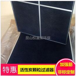 袋式过滤器 活性炭空气过滤器 除臭过滤器 活性炭颗粒过滤器