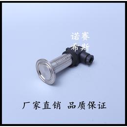 低价出售平膜型压力变送器 不锈钢平模型压力变送器