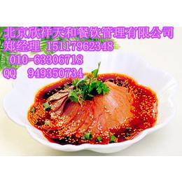 北京紫燕百味鸡火热招商加盟