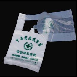 药店专用塑料袋药房诊所方便袋
