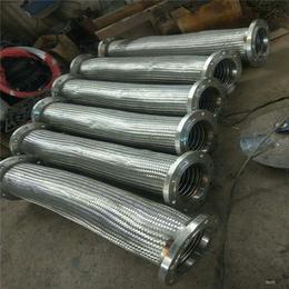 304不锈钢金属软管价格|重庆金属软管|量大优惠