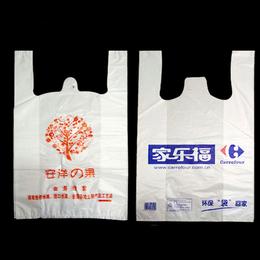 塑料袋食品袋手提购物袋加厚透明聚乙烯背心袋打包袋