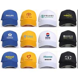 丽江帽子厂家  丽江旅游帽子批发  昆明广告帽子印字
