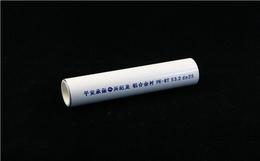 山东潍坊铝衬塑PE-RT地暖明装专用管厂家优惠促销中