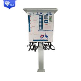 电动车充电站生产订制