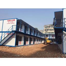 吉安星火生产供应箱式活动板房