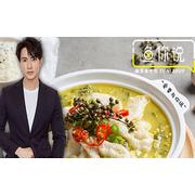 杭州拓川餐飲管理有限公司
