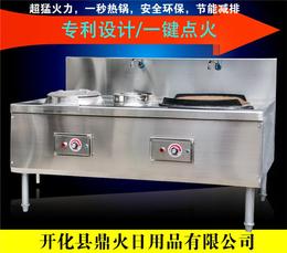 醇基燃料炉灶-醇基燃料炉灶公司-鼎火公司(推荐商家)