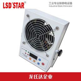 供应厂家直销数显平衡电压离子风机LSD-19AW