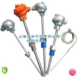 昊誉供应热电偶PT100温度传感器测温棒耐高温