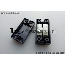 028二位双绝缘接线盒 配PA7平底端子台 龙三塑胶制造现货