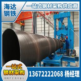 海达大口径螺旋管加工生产厂家