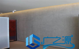 水泥漆墙面施工流程 艺术墙水泥漆 清水水泥漆在哪买