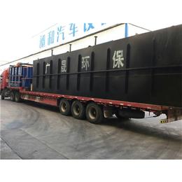 埋地式污水处理设备使用、埋地式污水处理设备、诸城广晟环保