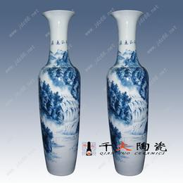 景德镇陶瓷大花瓶落地陶瓷大花瓶厂家直销售批发定做