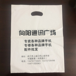 手提塑料袋厂家生产