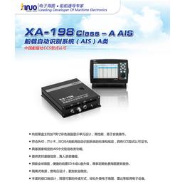 新诺XA-198船舶自动识别系统 A类船舶AIS万博manbetx官网登录