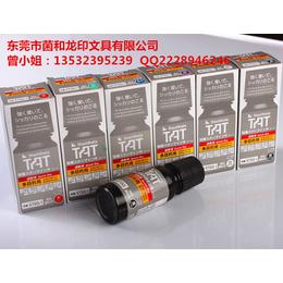 旗牌TAT印油STSG-1N 金属塑料专用印油