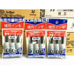 日本旗牌K-177N K-199N油性笔替换笔芯笔尖方头圆头