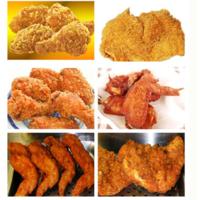 台湾风味小吃加盟之啃徕香-炸鸡加盟品牌是一个不错的选择