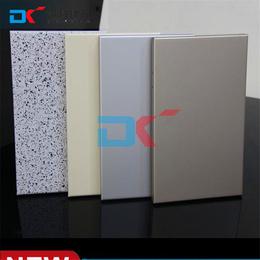 北京铝单板厂家供应  幕墙装饰铝单板  保温隔热材料