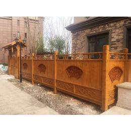 户外炭化防腐木别墅围墙栅栏花园围栏