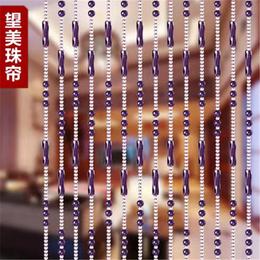水晶珠帘-晶鹏水晶—诚信企业-客厅水晶珠帘