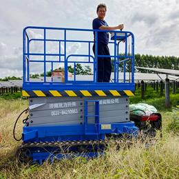 全电动升降平台价格 履带升降机直销 8米全高度行走升降车供应