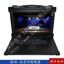 21寸工业便携机机箱定制军工电脑外壳铝加固笔记本一体视频采集