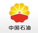 东莞市永盛燃料有限公司