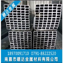 不锈钢厂家供应 南昌镀锌方管采购批发缩略图
