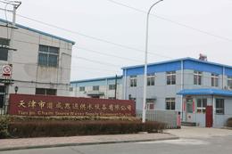 热水泵厂家认证 大流量潜热水电泵 天津井用热水潜水泵