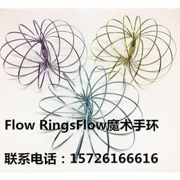 新型魔术手环-编制不锈钢手环厂直供---大量批发