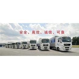 东莞长安到安庆怀宁县物流专线一站式缩略图
