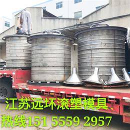 江常州苏远怀滚塑优质滚塑模具  滚塑模具加工  生产厂家
