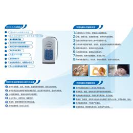 广州富氢水机科技有限公司