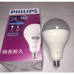 飞利浦24W皓亮型LED节能灯泡