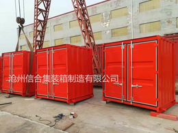 沧州信合定制全新小型qy8千亿国际集装箱特种qy8千亿国际箱