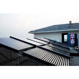 分体承压太阳能热水系统,华春能源,太阳能热水系统