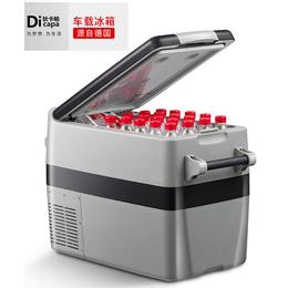 狄卡帕40L车载冰箱压缩机制冷藏冷冻越野车大货车汽车小冰箱柜