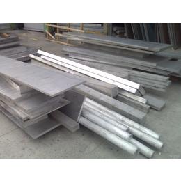 7075铝棒 7075粗铝棒 大铝棒 铝合金棒 锌铝合金棒
