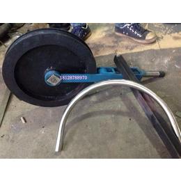 手弯磨具 人工弯弧器 折弯收弯 滚动弯曲 轮弯器