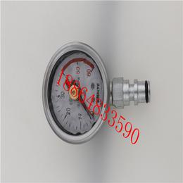山东恒安质量保证厂家供应KZ-60矿用综采支架压力表