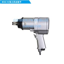 供应恒安厂家供应BK3042型矿用强力风动扳手矿用气动扳机